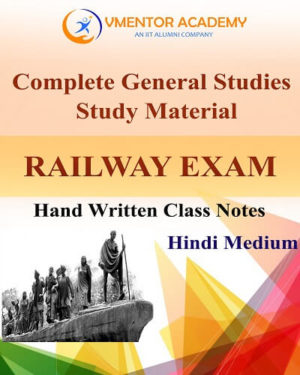 Complete General Awareness Handwritten Class Notes in Hindi For Railway Exams