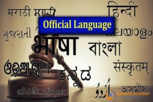 Indian polity-Official Language