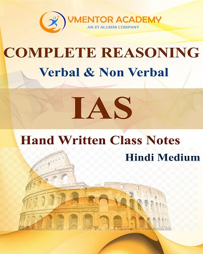 Complete Reasoning Hand written class notes for IAS RAS SSCG CGL BANK PO/CLERK RAILWAY