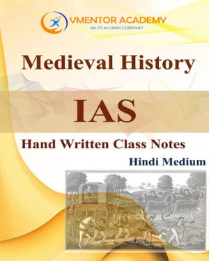 Medieval History Handwritten Class Notes For UPSC and State PCS (Hard Copy) Hindi Medium