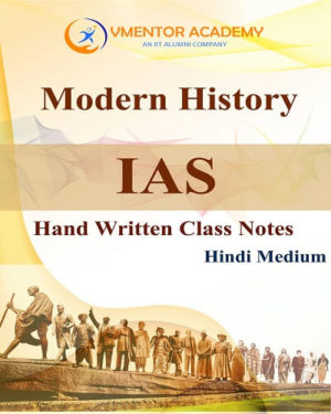 Modern History  Handwritten Class Notes For UPSC and State PCS (Hard Copy) Hindi Medium