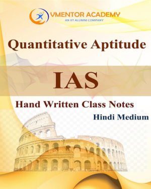 Complete CSAT Quantitative Aptitude / Mathematics Handwritten Notes By Devendra Sir (Hindi Medium)
