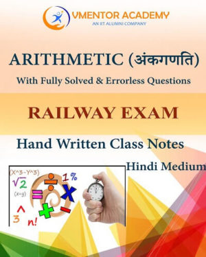 ARITHMETIC HAND WRITTEN CLASS NOTES FOR RAILWAY EXAMS, SSC CGL, BANK PO/CLERK, IAS RAS Hand Written Class Notes
