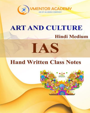 Art and Culture Handwritten Class Notes For UPSC and PCS (Hard Copy) Hindi Medium