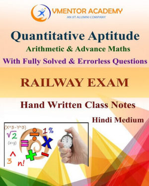 ARITHMETIC + ADVANCE MATHS/QUANTITATIVE APTITUDE HAND WRITTEN CLASS NOTES FOR RAILWAY EXAMS, SSC CGL, BANK PO/CLERK, IAS RAS Hand Written Class Notes
