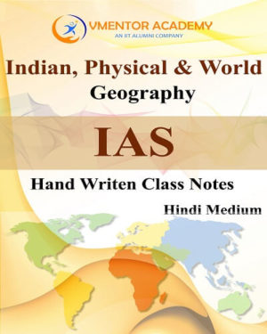Complete Geography Handwritten Class Notes For UPSC, IAS, RAS and State PCS ( Hindi Medium )
