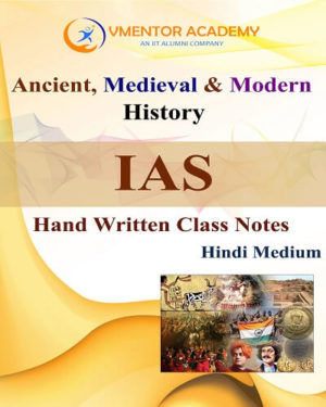 Ancient, Medieval, Modern and World History Handwritten Class Notes in Hindi For UPSC, IAS, RAS and State PCS