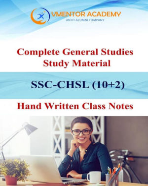 Complete General Awareness Handwritten Class Notes in Hindi For CHSL (10+2), Delhi Police, GD, Constable, MTS Exams