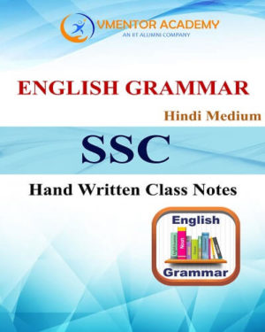 General English Grammar : Handwritten Class Notes By Devendra Sir (Hindi Medium)