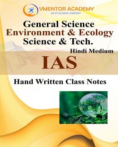 General Science, Science and Tech, Environment and Ecology Handwritten  Class Notes || IAS RAS Handwritten Class Notes in Hindi