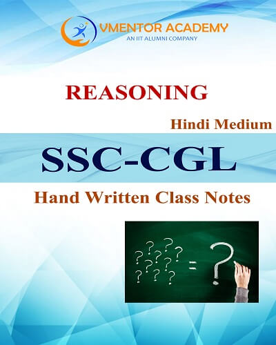 REASONING HAND WRITTEN CLASS NOTES FOR SSC CGL, CPO, CHSL, SUB INSPECTOR EXAMS