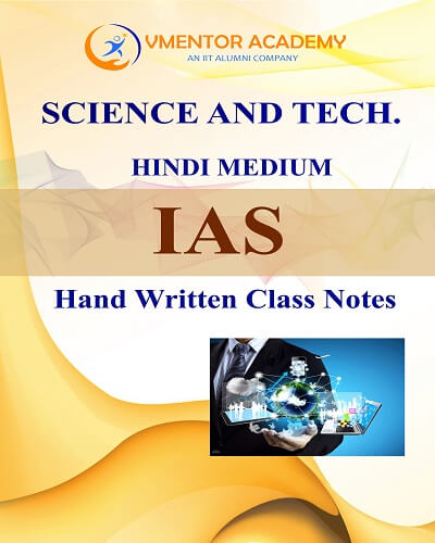 SCIENCE AND Technology Hand Written Class Notes FOr UPSC IAS RAS SSC CGL UPPCS MPPCS BPCS