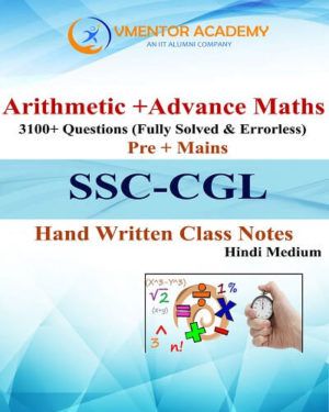 SSC CGL Maths Handwritten Class Notes By Devendra Sir (Arithmetic + Advance Maths) in Hindi