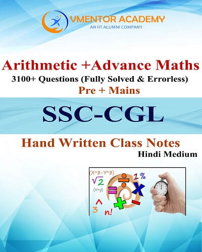 SSC CGL Mathematics (Quantitative Aptitude) Hand Written Class Notes For SSC CGL, CPO, Sub Inspector Exams
