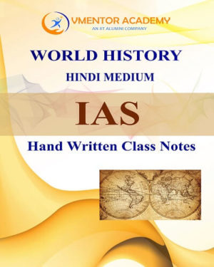 World History Handwritten Class Notes in Hindi For UPSC and State PCS (Hard Copy)