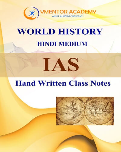 WORLD HISTORY Hand Written Class Notes For UPSC IAS RAS UPPCS MPPCS RPSC BPCS